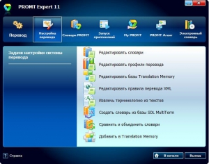 PROMT Expert 11 Build 9.0.556 Portable by bumburbia [Ru]