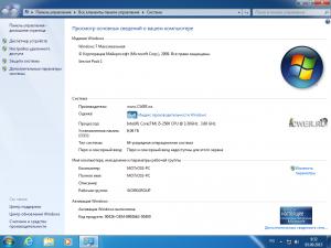 Windows 7 Ultimate SP1 Original by-A.L.E.X.- (esd + wim) (x86/x64) [Rus/Eng]