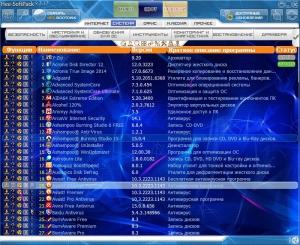 Сборник программ - Hee-SoftPack v3.17 [Обновления на 05.09.2015]
