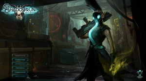 Shadowrun Returns [Ru/Multi] (1.2.7/dlc) Repack R.G. Механики [Deluxe Editon]