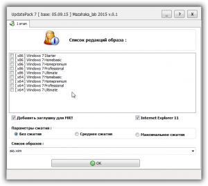 UpdatePack 7 для интеграции обновлений в образ Windows 7 SP1 (x8664) 0.1 by Mazahaka_lab (05.09.2015) [Ru]