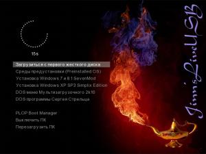 Мультизагрузочный Jinn'sLiveUSB 4.6 (x86/x64, UEFI)[Ru]