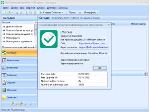 Efficcess Pro 5.0 Build 509 + Portable [Multi/Rus]