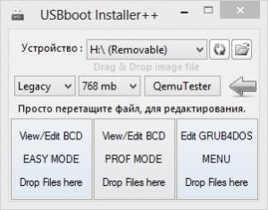 USBboot Installer++ 1.4 [Rus]