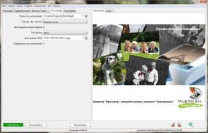 VueScan Pro 9.5.25 [Multi/Ru]