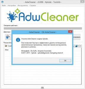 AdwCleaner 5.006 Portable [Multi/Ru]