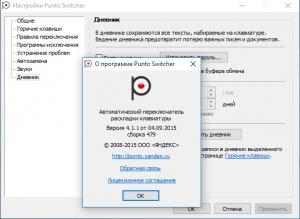 Punto Switcher 4.1.1 Build 479 Final RePack by D!akov [Ru]