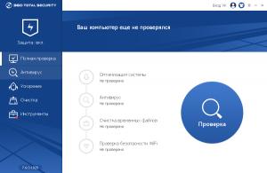 360 Total Security 7.6.0.1028 [Multi/Ru]