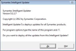 Symantec Virus Definitions от 2015.09.06 [En]