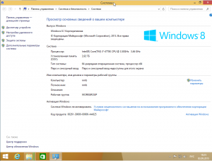 Windows 8.1 Windows Embedded 8.1 Industry Updated by KottoSOFT (х86-х64) [RU]