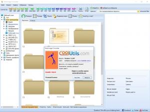 CoolUtils Total Image Converter 5.1.87 [Multi/Ru]