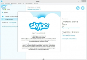 Skype 7.10.32.101 Business Edition [Multi/Ru]