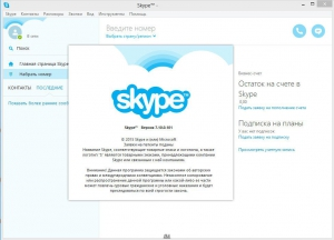 Skype 7.10.0.101 Final [Multi/Ru]