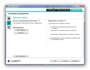 Logitech SetPoint 6.67.82 [Multi/Ru]