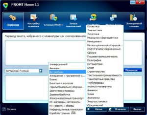 Promt 11 Dictionaries Collection RePack by MKN (08.09.2015) [Multi/Ru]