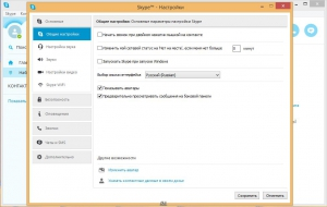 Skype 7.10.32.101 RePack (& portable) by KpoJIuK [Multi/Ru]