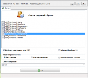 UpdatePack 7 для интеграции обновлений в образ Windows 7 SP1 (x8664) 0.1 by Mazahaka_lab (08.09.2015) [Ru]
