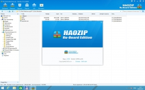 HaoZip 5.5.1 Build 10498 Ru-Board Edition [Multi/Ru]