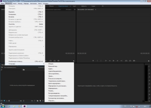 Adobe Premiere Pro CC 2015 9.0.2 (6) [Multi/Ru]