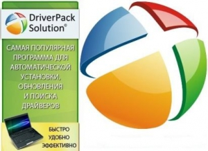 DriverPack Solution 15.9 Full + Драйвер-паки 15.09.1 [Multi/Ru]