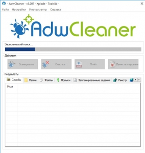 AdwCleaner 5.007 Portable [Multi/Ru]