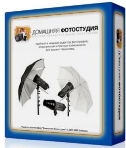 Домашняя Фотостудия 8.15 RePack by KaktusTV [Ru]