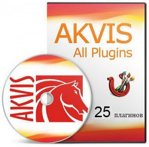 AKVIS Bundle 2015 [Multi/Ru]