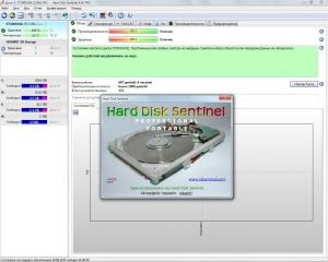 Hard Disk Sentinel Pro 4.60 Build 7377 Final Portable by PortableWares [Multi/Ru]