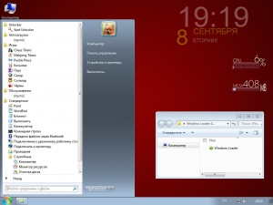 Windows 7 Home Premium SP1 Lite by naifle (x86) [Ru]