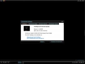 Daum PotPlayer 1.6.56209 Stable + Portable (x86/x64) by SamLab [Multi/Ru]