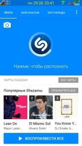 Shazam Encore 5.9.1-1509091 [Ru]
