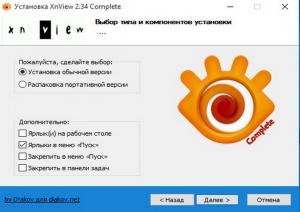 XnView 2.34 Complete RePack (& Portable) by D!akov [Multi/Ru]