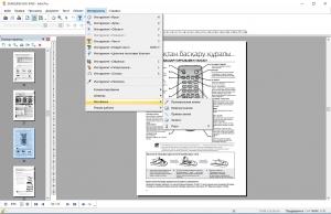 Infix PDF Editor Pro 7.4.2 RePack (& Portable) by TryRooM [Ru/En]