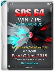 SOS64_Win-7SP1-10240-PE_UEFI_Pearl-Orient_2015 Plus