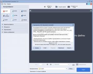 AVS Document Converter 3.0.1.237 Portable by bumburbia [Ru]