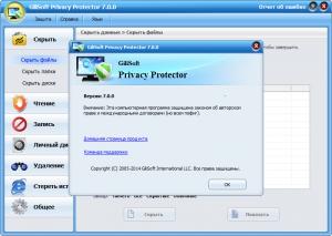Gilisoft Privacy Protector 7.0.0 [Ru/En]