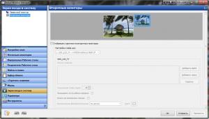Actual Window Manager 8.5.2 [Multi/Ru]