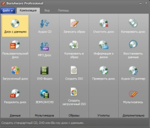 BurnAware Professional 8.4 Final RePack (& Portable) by elchupakabra [Ru/En]