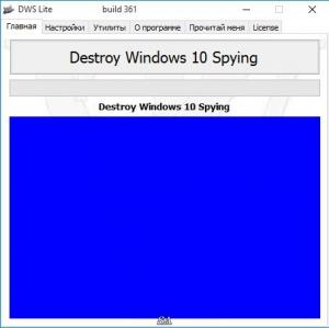 Destroy Windows 10 Spying 1.5 Build 361 [Multi/Ru]