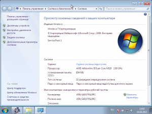 Windows 7 Enterprise SP1 by Altron [Update 10.09.2015] 10.09.2015 (x86) [RU]