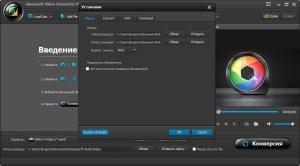 Aiseesoft Video Converter Ultimate 9.0.6 [Multi/Ru]