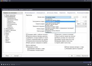 Daum PotPlayer 1.6.56209 Stable RePack (& Portable) by D!akov [Multi/Ru]