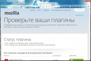 Mozilla Firefox 41.0 beta 9 (x86/x64) [Ru]