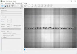 QGifer 0.2.1 Portable by Chodak166 [Multi/Ru]