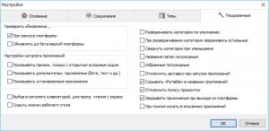 Сборник программ PortableApps v.12.1 (с обновленными приложениями по 11.09.2015) [Multi/Ru]