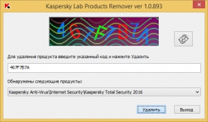 Kaspersky Lab Products Remover 1.0.893 [Ru]