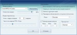 Fast Desktop Recorder 1.0.4 [Ru/En]