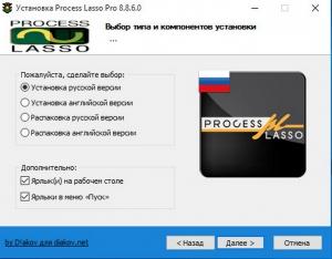 Process Lasso Pro 8.8.6.0 Final RePack (& Portable) by D!akov [Ru/En]