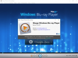 Macgo Windows Blu-ray Player 2.16.4.2079 RePack by D!akov [Multi/Ru]