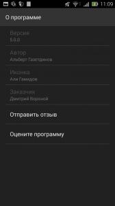Advanced Download Manager Pro 5.0.0 [Ru/Multi]